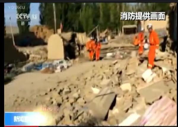 精河县发生6.6级地震,救援展开