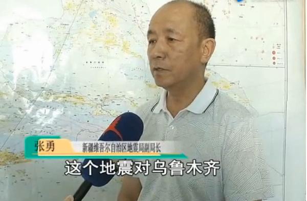 乌鲁木齐晚报采访张副局长