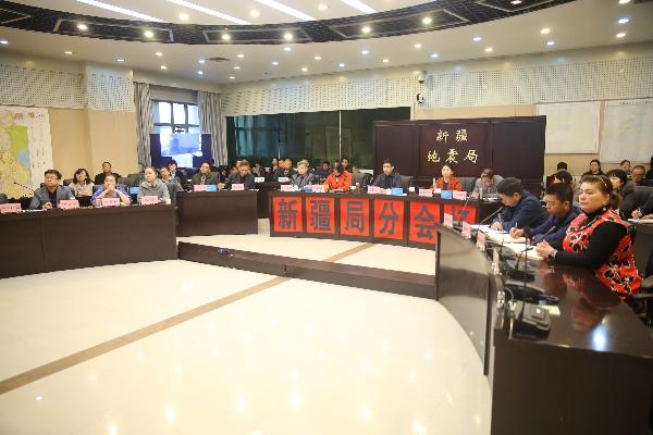 新疆地震局干部职工参加地...