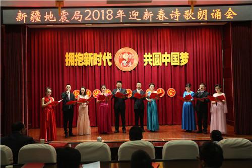 拥抱新时代   共圆中国梦