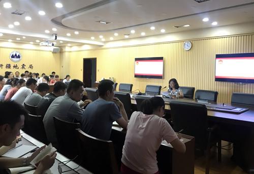 新疆地震局团员青年传达学...