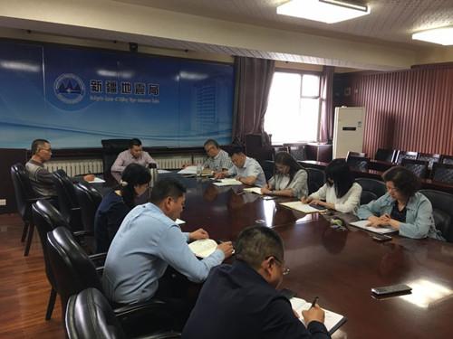 新疆地震局召開全面深化改...