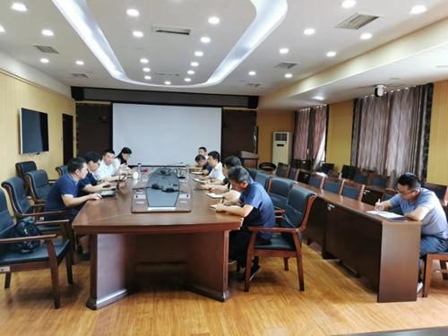 中國地震局地球物理研究所...