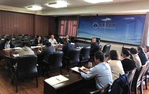 第十届天山地震国际研讨会...