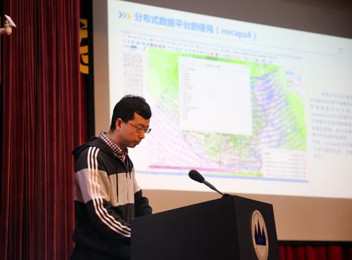 2020年度新疆地震趋势会商...