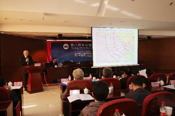 第八届天山地震国际学术研讨会总结